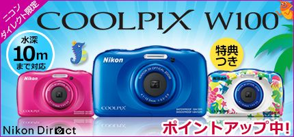 Nikon×PORTER Limited Products by Nikon Direct Nikon Direct