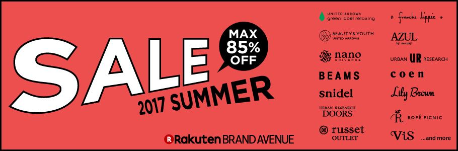 SALE MAX85%OFF 2017 SUMMER Rakuten BRAND AVENUE UNITED ARROWS green label relaxing franche lippee BEAUTY & YOUTH UNITED ARROWS AZUL by moussy nano UNIVERSE URBAN UR RESEARCH BEAMS coen snidel Lily Brown URBAN RESEARCH DOORS ROPE PICNIC russet OUTLET ViS ...and more