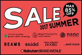 SALE MAX85%OFF 2017 SUMMER UNITED ARROWS green label relaxing BEAUTY & YOUTH UNITED ARROWS nano UNIVERSE BEAMS snidel URBAN RESEARCH DOORS ...and more Rakuten BRAND AVENUE
