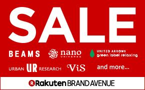 SALE BEAMS nano UNIVERSE UNITED ARROWS green label relaxing URBAN RESEARCH ViS and more…. Rakuten BRAND AVENUE