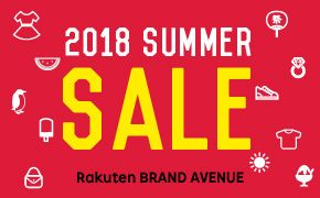 2018 SUMMER SALE Rakuten BRAND AVENUE