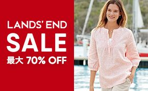 LANDS'END SALE 最大 70% OFF