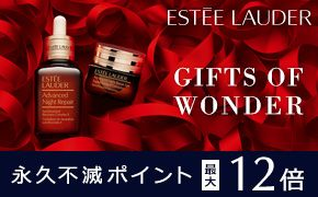 ESTEE LAUDER LIVE FOR THE PRESENT 永久不滅ポイント 最大10倍