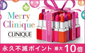 Merry Clinique CLINIQUE 永久不滅ポイント 最大10倍
